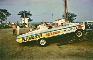 Melrose Missile Pits